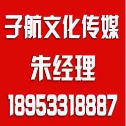 贺喜庆典公司、淄博道具租赁公司联系电话、周村道具租赁公司图片