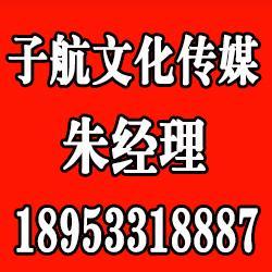 贺喜庆典公司(图),淄博庆典布置,周村庆典图片
