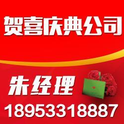 張店賀喜慶典公司-淄川建黨70周年慶典策劃圖片