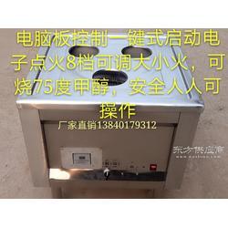 醇基油蒸包炉多少钱 醇基燃料蒸包炉厂家图片