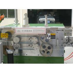 高速裁线机直销|华浦机械(在线咨询)|高速裁线机图片