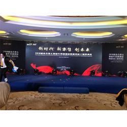 大学活动策划书模板-萍乡活动策划-请到九星活动策划图片