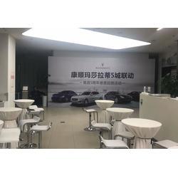 宁都县活动策划-周年活动策划-九星传媒公司(优质商家)图片