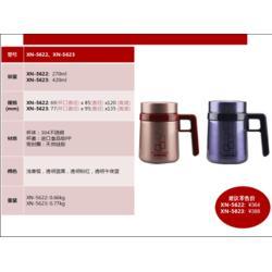 濮阳希诺水杯 【紫之月】 河南希诺水杯厂家直销图片