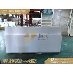 新款小米收银台标准_小米授权店展示柜_小米小店展示家具厂家图片