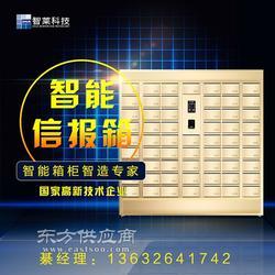 小区信报箱尺寸小区信包箱尺寸图片