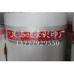 浦江薄膜印刷-塑料薄膜印刷工艺-骏豪彩印厂(优质商家)图片
