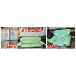 亮臣仕环保的皮革护理油真皮新旧沙发改色修补效果好图片