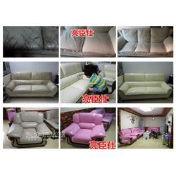 亮臣仕皮衣修复液新旧沙发皮衣改色换色沙发护理方法图片