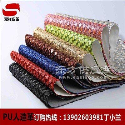 皮革厂家复古蛇纹PU双祥实力生产图片