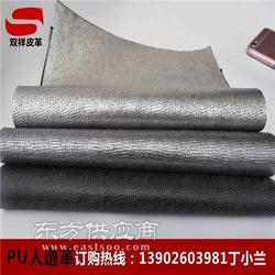 双祥蛇纹PU生产厂家图片
