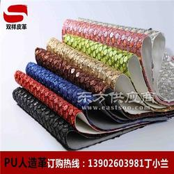 皮革厂家复古蛇纹PU双祥实力生产