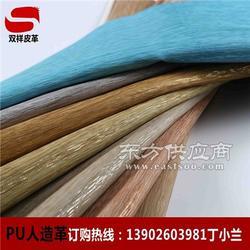 2017年双祥复古蛇纹PU皮革厂订制优惠