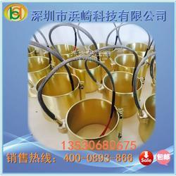兴极致电热厂家直销铜电热器 全封闭黄铜加热圈电热圈发热圈图片