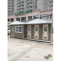 移动厕所_【博杰环保】_巩义移动厕所供应商批发