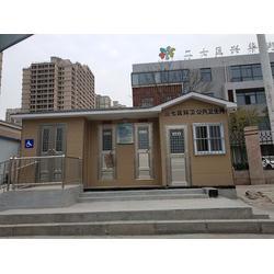 【博杰环保】(图),河南移动公厕出售,移动公厕图片