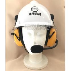 YS-DJ-02T无线对讲安全帽图片