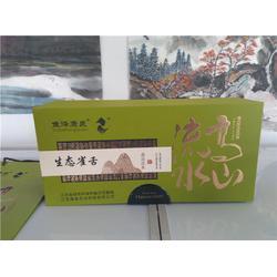 绿杨春,江苏康泉农业,绿杨春销售图片