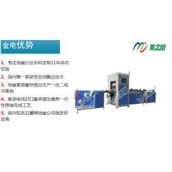 普陀区石墨烯套袋热合机-金电电子设备公司图片