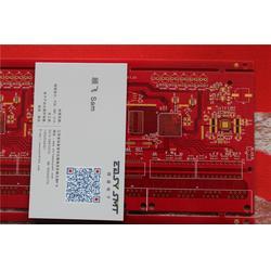 PCB电路板-上海PCB-得道电子(查看)图片