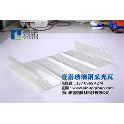 钢结构透明瓦品牌_山西透明瓦品牌_佛山壹诺板材图片