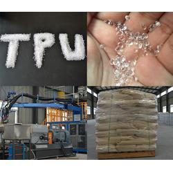 耐水解TPU-TPU-汇科新材料tpu图片