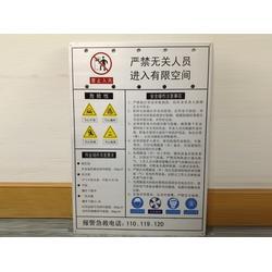 有限空间设备空气呼吸器_有限空间设备_泰斯克有限空间设备图片