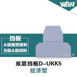 接线端子挡板D-UKK-5/Phoenix/菲尼克斯/电流连接器端子台堵头D-UKK-3/5图片