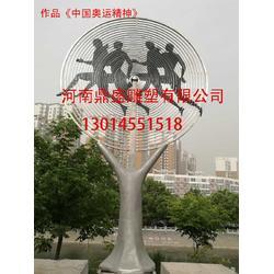 【河南鼎盛】(图)_郑州不锈钢雕塑制作_不锈钢雕塑图片