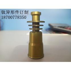 铭海钛业提供钛棒,钛板,钛标准件,钛异形件销售图片