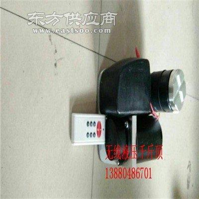 遥控液压千斤顶定制的图片