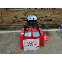永腾无人机(图)|遥控飞机制作|河南遥控飞机图片