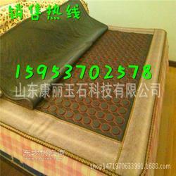 康丽 砭石床垫泗滨养生理疗床垫按摩床垫 1.82.0m图片