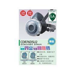 泰斯克科技_顺义呼吸防护用品_呼吸防护用品采购图片