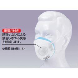 有限空间设备、北京泰斯克科技(在线咨询)、有限空间设备销售图片