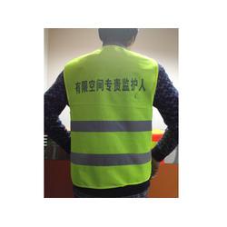 北京泰斯克科技_有限空间作业设备如何使用_有限空间作业设备图片
