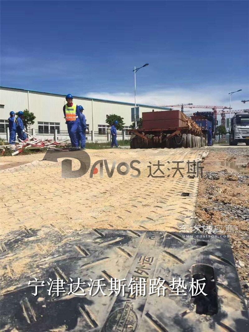UPE路面铺路垫板达沃斯生产厂家优惠图片