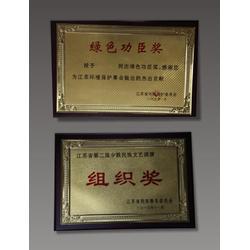 酒店标识,南京开元工艺标牌(在线咨询),高淳标识图片