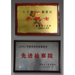 住宅小区标识标牌,镇江标识标牌,南京开元工艺标牌(查看)图片