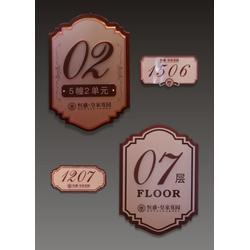 标牌设计-南京标牌-南京开元图片