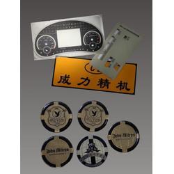 南京标牌、南京开元工艺标牌、高光拉丝标牌图片