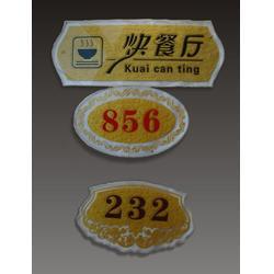 户外标牌 |南京标牌|南京开元工艺标牌(查看)图片