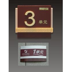 南京标牌,南京开元工艺标牌,标识标牌设计图片