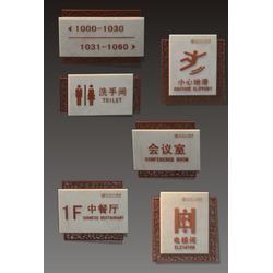 安全标牌、南京开元工艺标牌、南京标牌图片