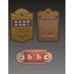 标牌生产厂家,南京开元工艺标牌,南京标牌图片