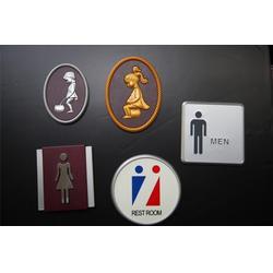 高淳标识标牌、学校标识标牌制作、南京开元工艺标牌(优质商家)图片