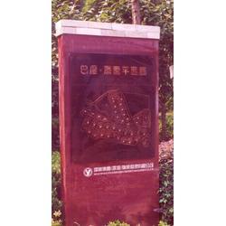 标识标牌设计-镇江标识-南京开元(查看)图片