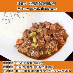 快餐料理包种类多、一休智造品种丰富、重庆快餐料理包图片