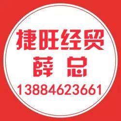 徐州片碱、捷旺经贸、江苏96片碱图片