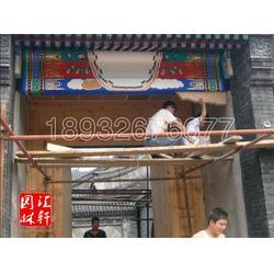 古建凉亭工程|汇轩园林古建(在线咨询)|河北古建凉亭图片